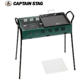 キャプテンスタッグ NEWエフェクト ツーウェイ バーベキューコンロ 600(ホーロー鉄板付) BBQコンロ
