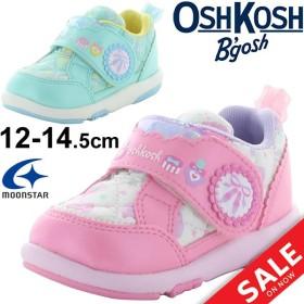 オシュコシュ ベビーシューズ OSHKOSH Bgosh ベビー靴 ベビースニーカー 子供靴 幼児 女の子 12.0cm-14.5cm 運動靴 リボン ガーリー かわいい 女児/OSK-B412