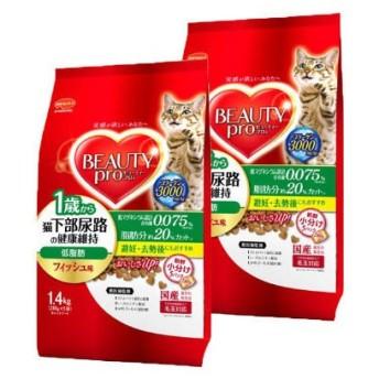 ビューティープロ(Beauty Pro)猫用 猫下部尿路 低脂肪 1歳から 1.4kg 2袋 国産 日本ペットフード