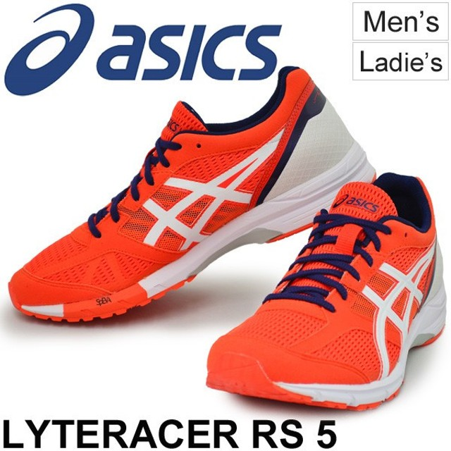 50380eb18d ランニングシューズ メンズ レディース アシックス asics ライトレーサー RS5 ランニング ジョギング マラソン トレーニング フルマラソン  サブ
