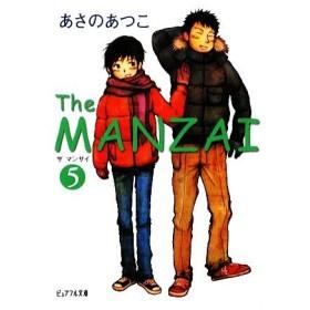 The MANZAI(5) ピュアフル文庫/あさのあつこ【著】