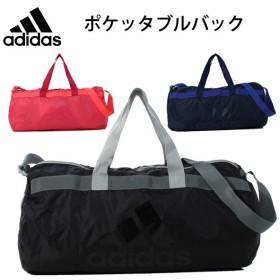 ポケッタブルバック アディダス adidas かばん ボストンバッグ/ブラック/スーパーピンク/カレッジネイビー/BBW00