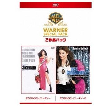 デンジャラス・ビューティー ワーナー・スペシャル・パック (初回限定) 【DVD】