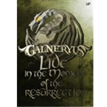 GALNERYUS LIVE IN THE MOMENT OF THE RESURRECTION 【DVD】