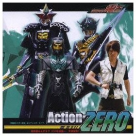 中村優一&大塚芳忠/Action-ZERO 【CD】