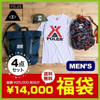 ポーラー 福袋 1万4千円 | 2万5千円相当 | Tシャツ カットソー キャップ ハット バッグ パック など全4点数量限定 売り切れ御免1 フェス
