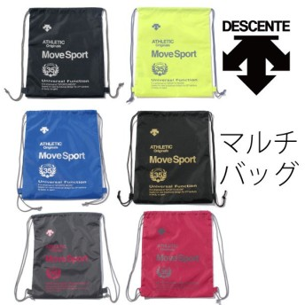 マルチバッグ/デサント/DESCENTE Move Sport ムーヴスポーツ/スポーツバッグ ナップサック ジムサック メンズ レディス かばん/DAC-8519