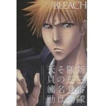 BLEACH [新隊長天貝繍助篇1] (初回限定) 【DVD】
