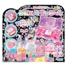 シールデザイナー ジュエルキラシール ベーシックセット  おもちゃ こども 子供 女の子 ままごと ごっこ 作る 6歳