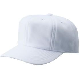 ZETT(ゼット) 八方ニット練習用帽子(少年サイズ対応) BH7820 ホワイト