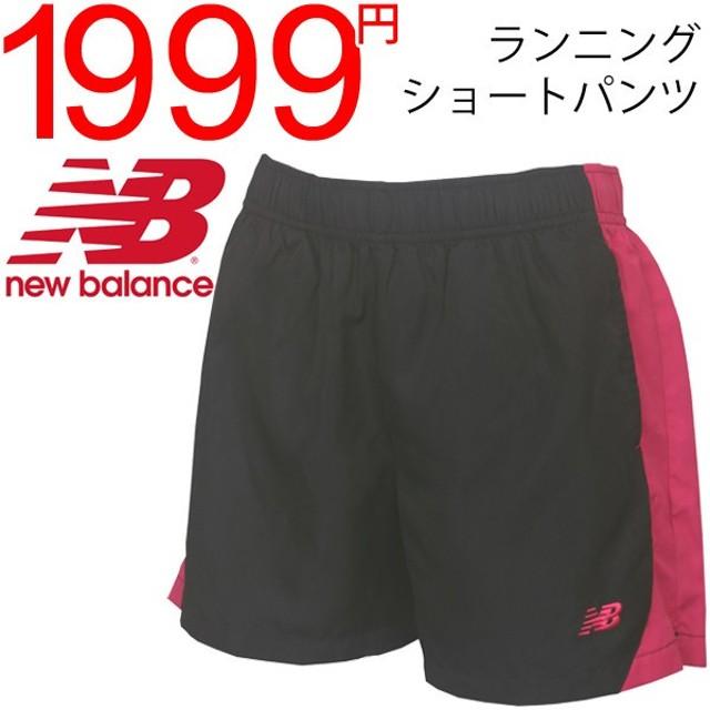 1d3a26dd6dcd7 レディース ショートパンツ ランニング ウェア/ニューバランス/ジョギング/マラソン/NEWBALANCE