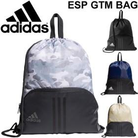 ジムサック メンズ レディース ジュニア/アディダス adidas EPS ジムバッグ/スポーツバッグ ナップサック 巾着 サブバッグ ランドリー/DUD40