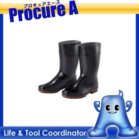 ミドリ安全 ハイグリップ 耐油長靴 HG-2000N