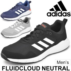 ランニングシューズ メンズ/アディダス adidas FLUIDCLOUD NEUTRAL M/ジョギング ウォーキング トレーニング 男性 3E相当 幅広 くつ/FluidCloud