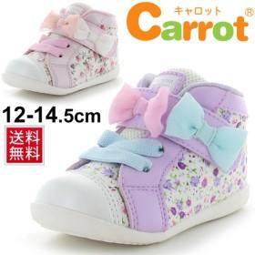 ムーンスター キャロット Carrot moonstar ベビーシューズ 子供靴 ベビー靴 ハイカット 運動靴 女の子 女児 乳児 12.0-14.5cm かわいい/CR-B89