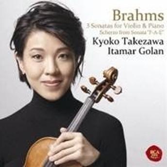 竹澤恭子/ブラームス:ヴァイオリン・ソナタ集(全曲) 【CD】