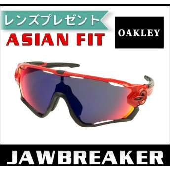 オークリー ジョウブレイカー アジアンフィット サングラス oo9270-03 OAKLEY JAWBREAKER ジャパンフィット スポーツサングラス プレゼント選択可