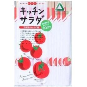 キッチンミニトマト白樺元禄 ツマ付 20膳/ 調理器具・用品