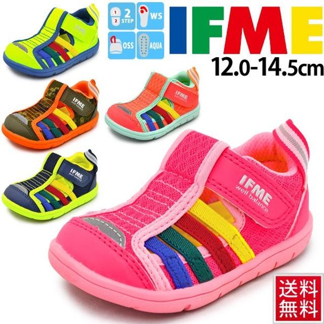 0cb8cd71c43ce イフミー ベビーシューズ IFME ベビー靴 ウォーターシューズ 水遊び スニーカー 子供靴 12.0-14.5cm
