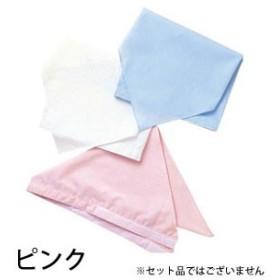 ワコウ ワンタッチ三角巾 ピンク C1700-4 1176300