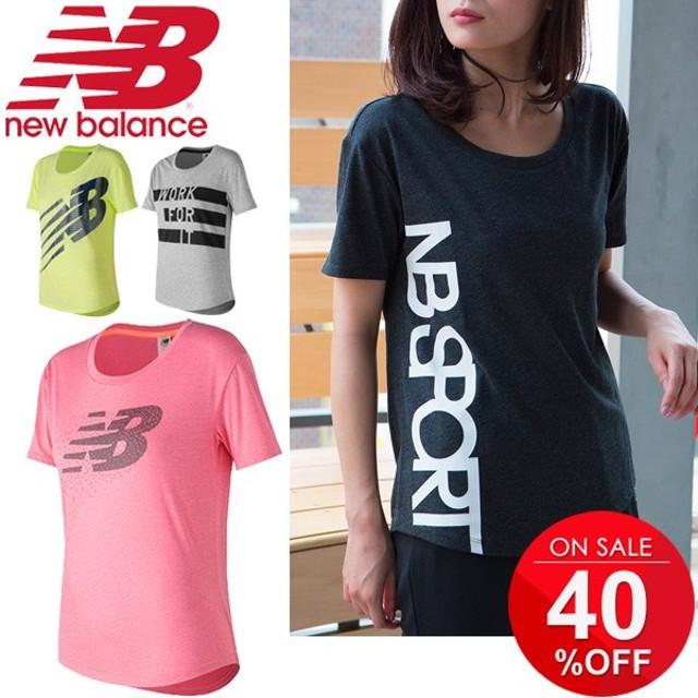 a7a443be0c66d 半袖 Tシャツ レディース ニューバランス newbalance ヘザーテック Tシャツ 女性用 杢調 吸汗速