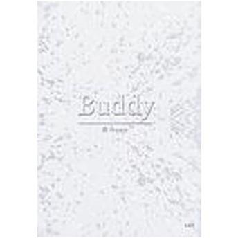 Buddy/恵