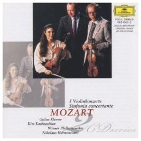 ギドン・クレーメル/モーツァルト:ヴァイオリン協奏曲全集 【CD】