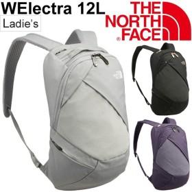 リュックサック レディース ノースフェイス THE NORTH FACE エレクトラ 12L バックパック デイパック タウンユース カジュアル/NMW71652