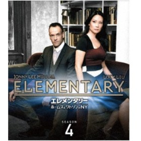 エレメンタリー ホームズ&ワトソン in NY シーズン4<トク選BOX> 【DVD】