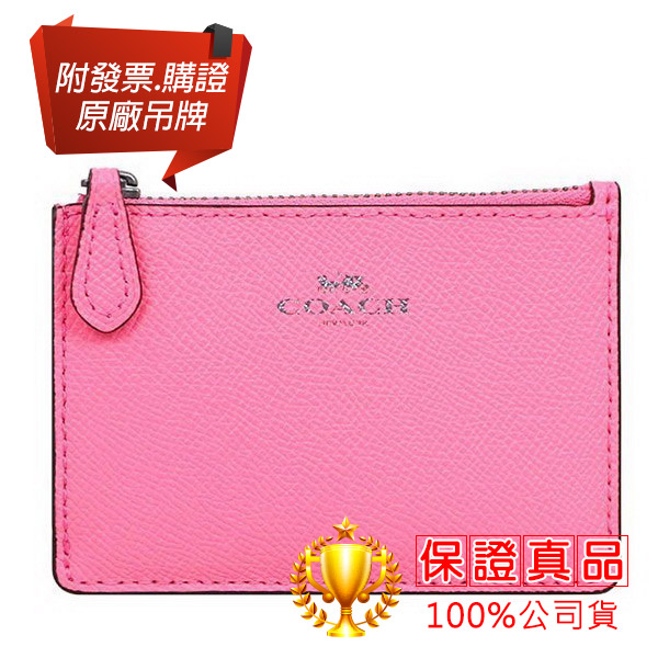 COACH 防刮皮革素面方型鑰匙零錢包(粉紅)