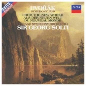 サー・ゲオルグ・ショルティ/ドヴォルザーク:交響曲第9番≪新世界より≫ (初回限定) 【CD】