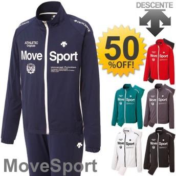 デサント ジャージ上下セット 上下組 movesports DESCENT トレーニングウェア メンズ /DAT1404