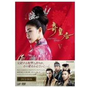 奇皇后 -ふたつの愛 涙の誓い- DVD BOXV 【DVD】