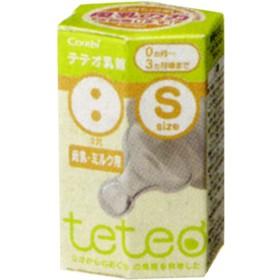 コンビ テテオ乳首母乳・ミルク用 Sサイズ 1個入
