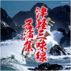 (伝統音楽)/津軽三味線名演集 【CD】