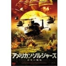 アメリカン・ソルジャーズ 真実の戦場  【DVD】