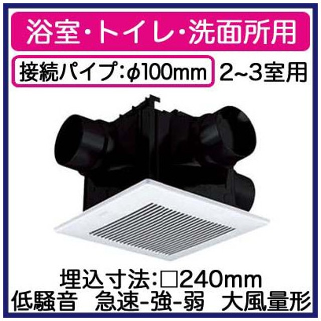 Panasonic 天井埋込形換気扇 <DCモーター>2〜3室換気用 低騒音形・風量一定制御 ルーバーセットタイプ 浴室、トイレ・洗面所用 FY-24CDTK7