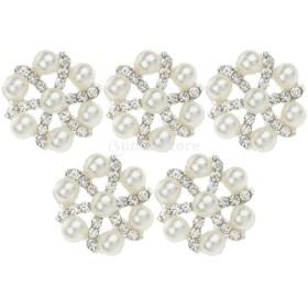 5個入り 真珠花形 ラインストーン クリスタル ラウンド シャンクボタン ボタン 縫製クラフト 20mm