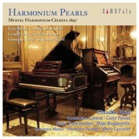 クラウディオ・ブリツィ/ロマンティック・パールズ 珠玉のハーモニウム=チェレスタ作品集 【CD】
