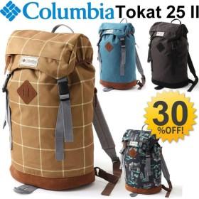 コロンビア Columbia/バックパック トカト25 2 デイパック リュックサック かばん トレッキング 登山 アウトドア ザック メンズ レディース/PU8970
