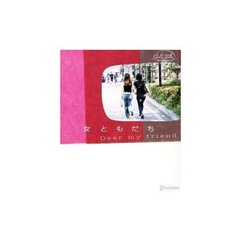 新品本/富士山トポグラフィー 増...
