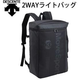 バックパック デサント DESCENT MoveSpors リュックサック/ 2WAY ライトバッグ /かばん スポーツ ブラック/DAC-8575