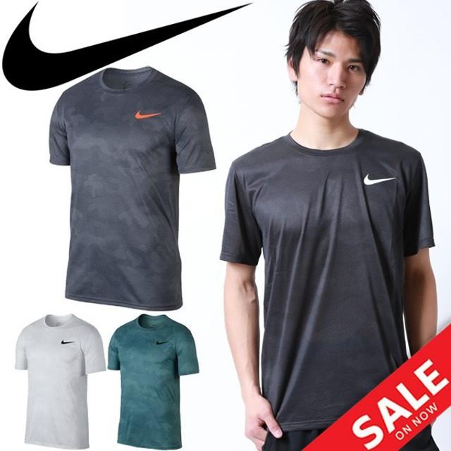 20d3b78e6bb Tシャツ 半袖 メンズ/ナイキ NIKE/トレーニングシャツ 男性 ランニング ジム フィットネス トップス スポーツ