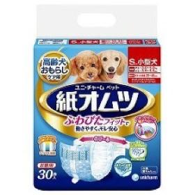 【※ J】 ユニチャーム ペット用 紙オムツ Sサイズ(30枚入)小型犬用