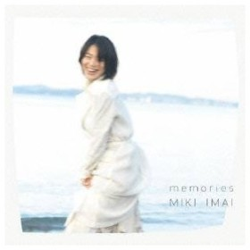 MIKI IMAI/memories 【CD】