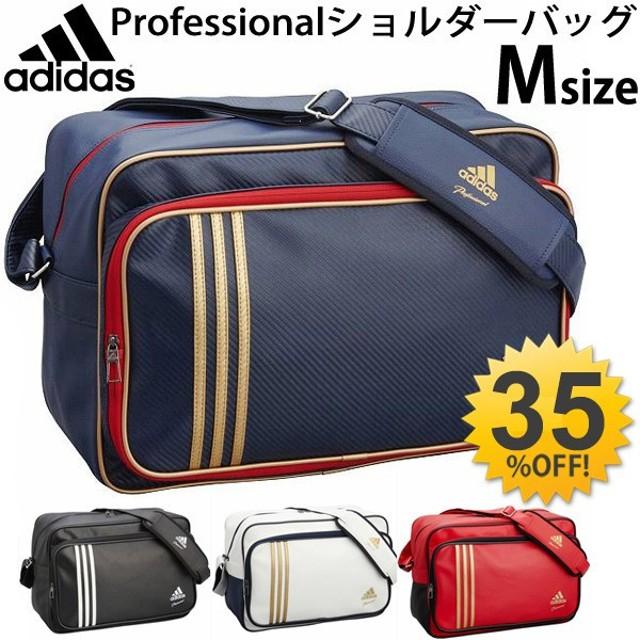 Professional ショルダーバッグ アディダス adidas Mサイズ/スポーツバッグ 野球 ベースボール 通学 部活 エナメルバッグ/BIN34