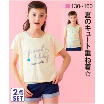 Tシャツ カットソー キッズ 女の子 2点セット バック 切替 + タンクトップ トップス 身長130cm ニッセン