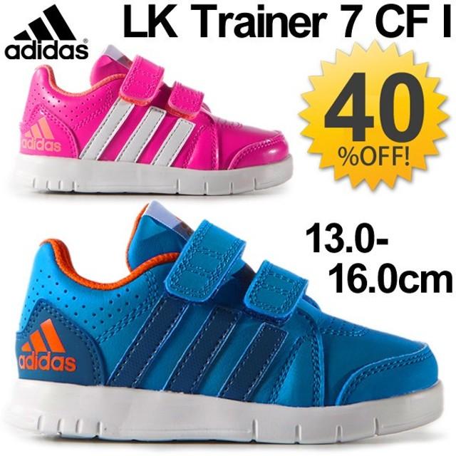 アディダス キッズシューズ ベビーシューズ adidas BABY LKトレーナー 7 CF Infant 子供靴 130-160cm ベロクロ コートタイプ AF3967 AF3960 運動靴 /LKTRAINER