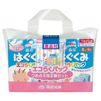 0ヵ月から森永 乳児用ミルク はぐくみ エコらくパックつめかえ用2箱セット(800g×2箱) 1セット 森永乳業