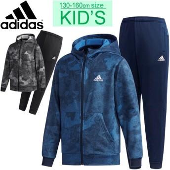 キッズ スウェット 上下セット 男の子 子ども/アディダス adidas ESS ライトスウェット CAMO フルジップ/ETO95-ETP02